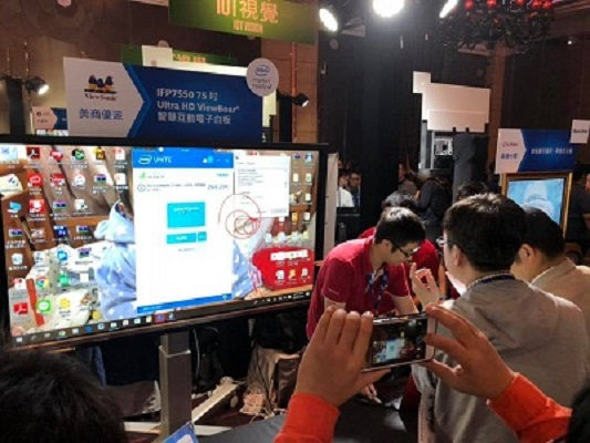 ViewSonic Taiwan participates in the Intel IOT Solution Day
